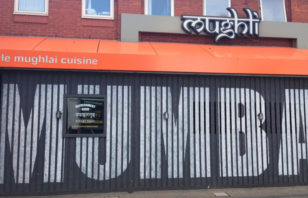 Fountain of Travel Manchester Rusholme Mughli