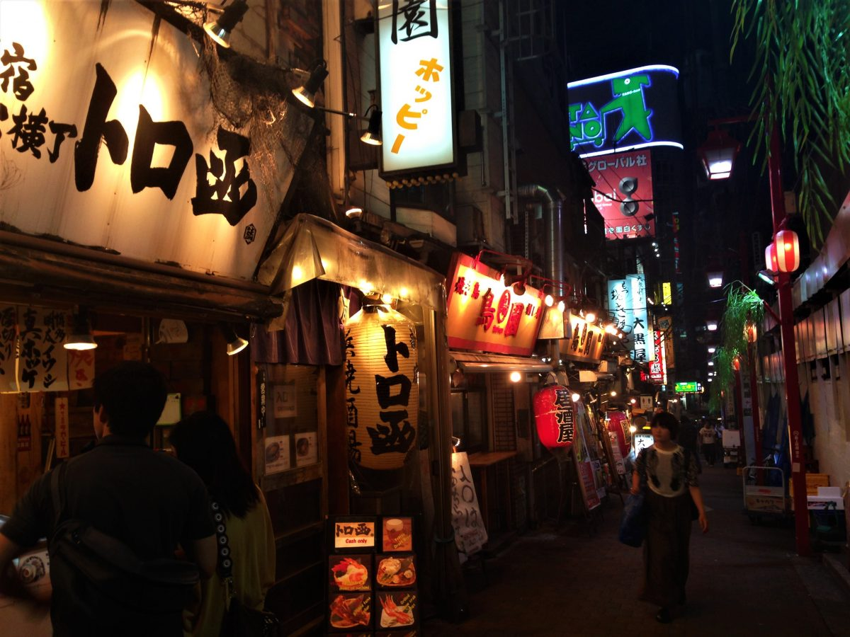 Fountain of Travel 6 Day Tokyo Itinerary Introduction