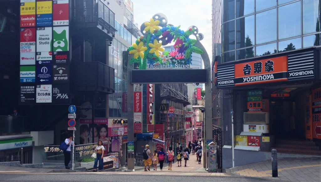 Fountain of Travel 6 Day Tokyo Itinerary Takeshita Street