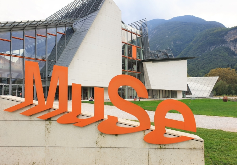 Fountain of Travel Weekend in Trento Muse Museum from Outside